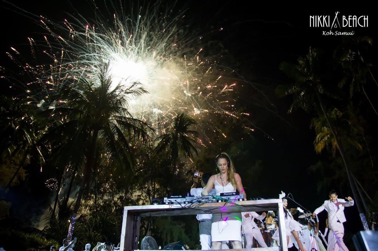 Corporate Event DJ